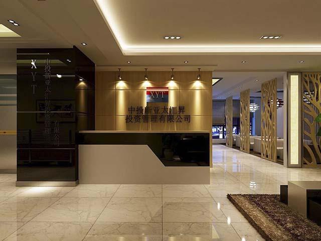 中國建筑裝飾裝修材料協會年會 木斯特再啟征程